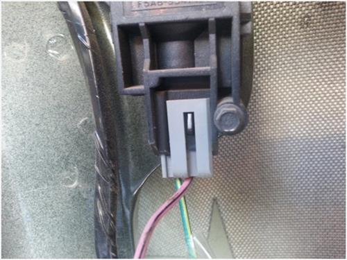 ford taurus fuel pump shut off relay