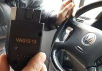 Best VAG-COM VCDS OBD II Scan Tool 2017 pic 11